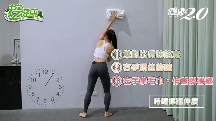 肩關節卡卡?脊椎僵硬不舒服?肌力訓練專家示範6招運動,在家輕鬆伸展