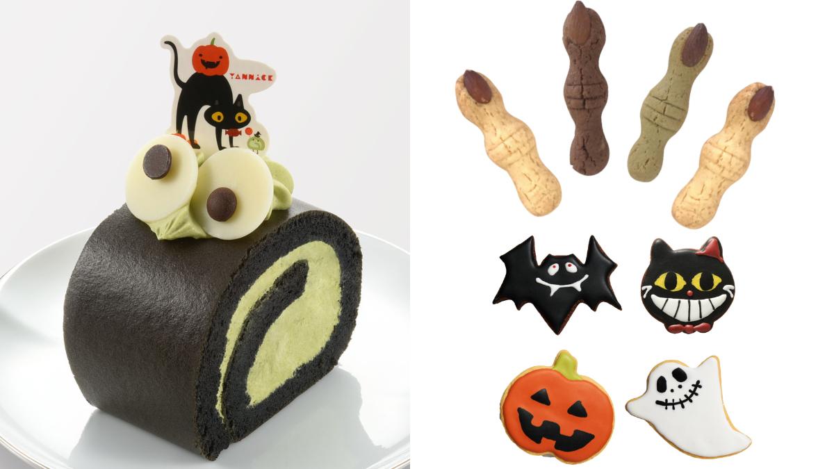 飲品買一送一!亞尼克萬聖節限定9款怪奇甜點,手指餅乾、幽靈糖霜超應景