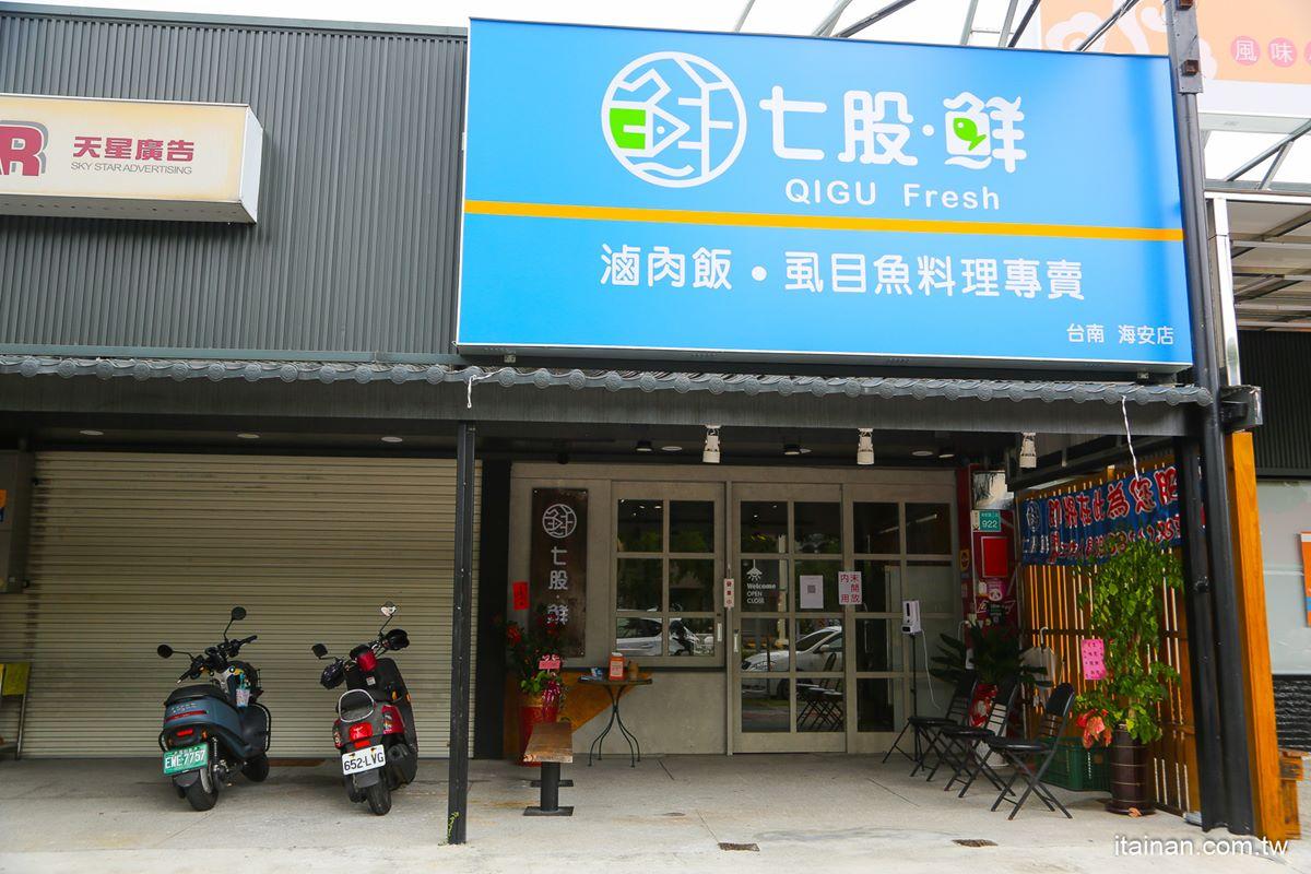 菜單上找不到!台南隱藏版「鮮蚵滷肉飯」只要60元,海產湯吃得到7種海味