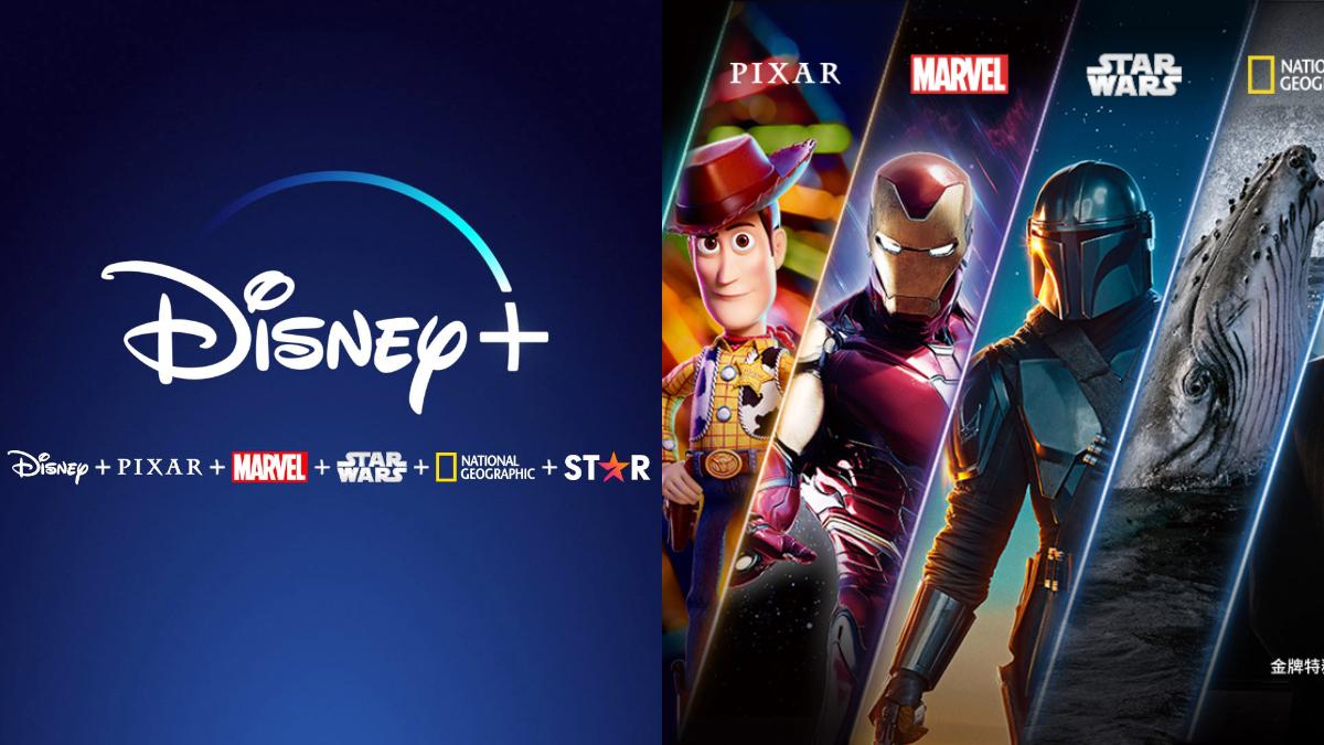 Disney+ 11/12正式上線!爽看漫威+迪士尼,月付270元、支援4台裝置同時收看