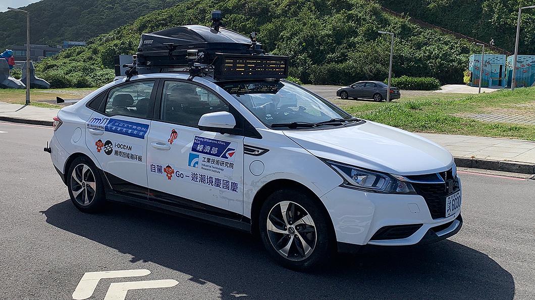 鴻華先進運用Luxgen S3 EV打造自動駕駛原型車。(圖片來源/ 鴻華先進) 等不及鴻海電動車上市? 國慶連假潮境公園搶先開放自駕實車體驗