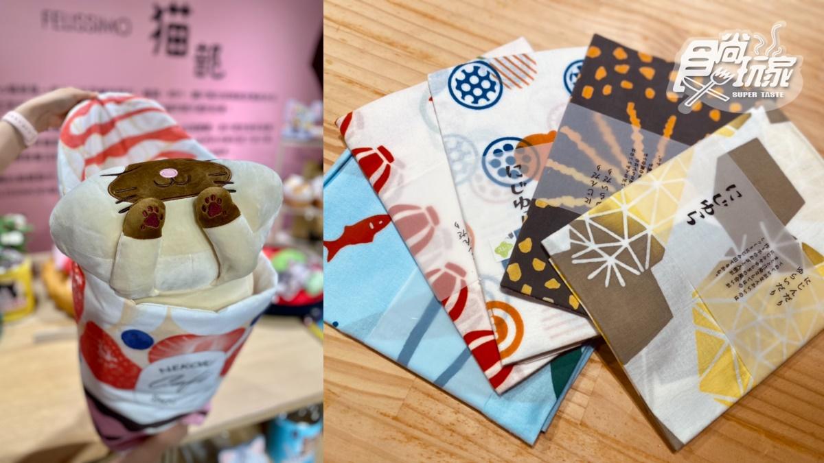 日本最火「貓部」周邊直接買!全台獨家Fellisimo特展:超有哏炸蝦傘、海獺化妝包