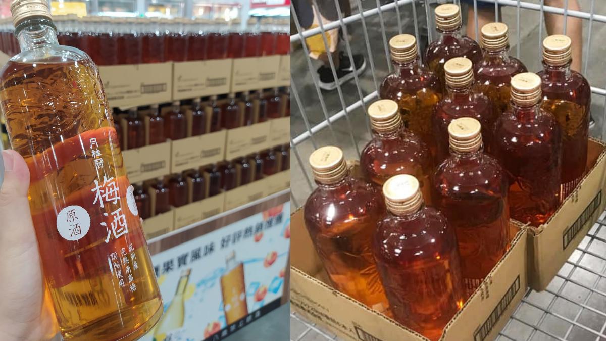 酒控手刀衝好市多!「月桂冠梅酒」1瓶600元有找,4大門市限時開賣