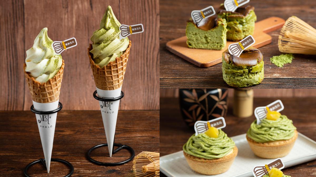 買1盒送1盒!PABLO x 辻利茶舗推「抹茶起司霜淇淋」,再吃起司塔、巴斯克