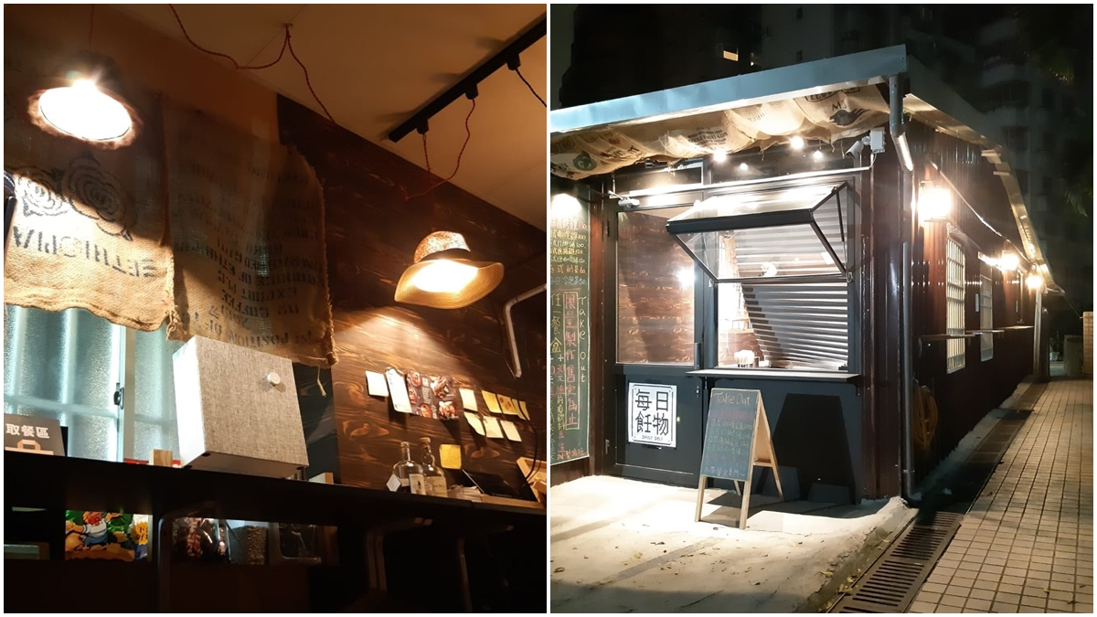 信義區幽靈祕店!「黑色鐵皮便當屋」只開3小時,百元價享蔥油雞腿、鹽烤鯖魚