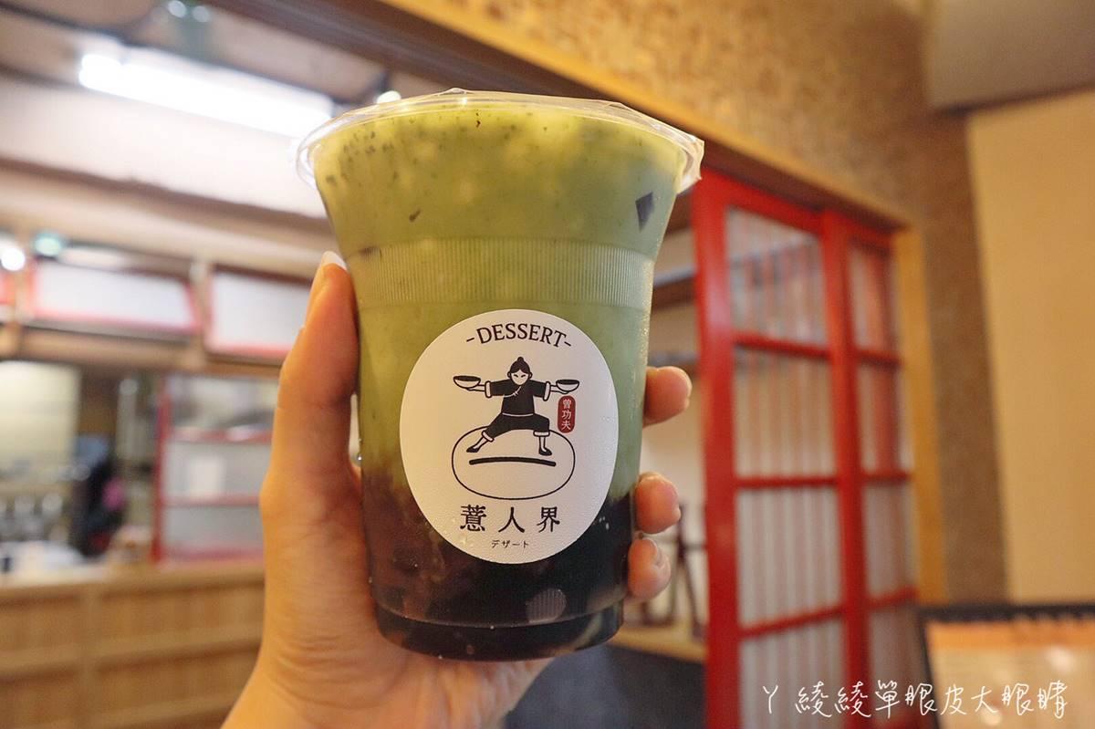 限量供應!新竹「人氣甜品」每日手工熬煮12小時,抹茶薏仁湯新鮮現刷超香濃