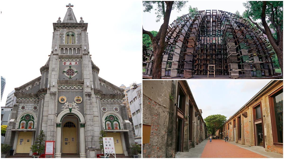 高雄鹽埕輕軌「駁二蓬萊→真愛碼頭」8打卡點:台灣最美教堂、台版金森倉庫