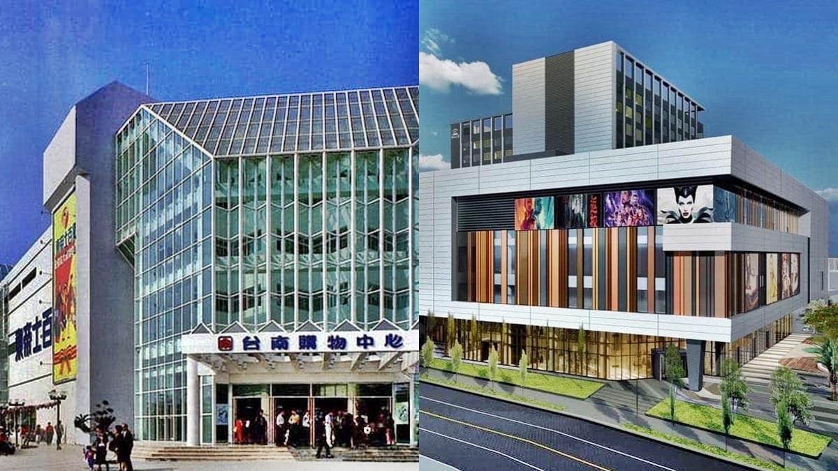 東帝士百貨復活!最新「台南南山廣場」搶先IKEA進駐,頂樓遊樂場將重現