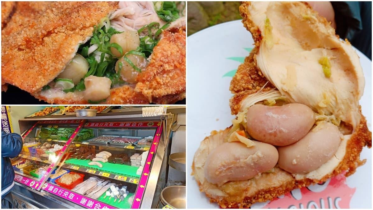 雞排塞麻油雞佛會噴汁!桃園最狂雞排週賣4天,還有三星蔥干貝、草莓起司口味
