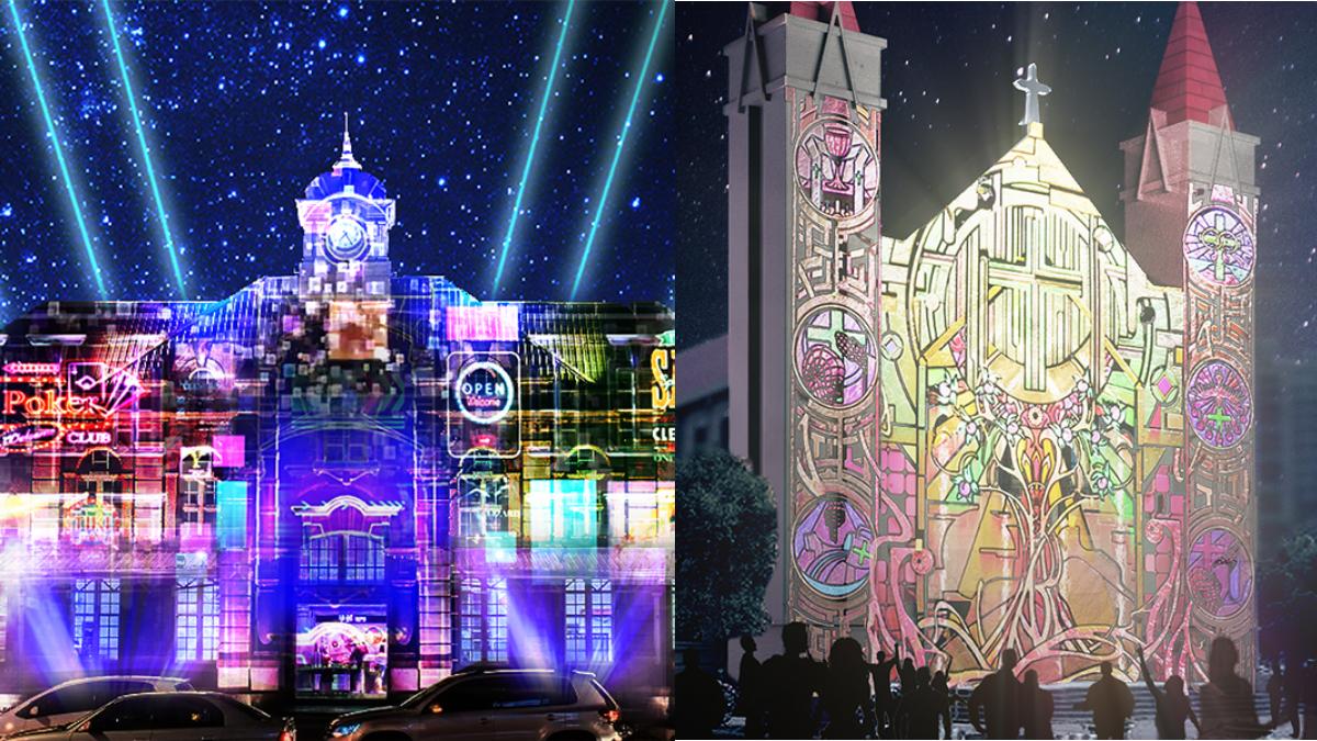 網美必衝!新竹光臨藝術節壓軸「城市光雕秀」璀璨登場,主題行程只要699元起