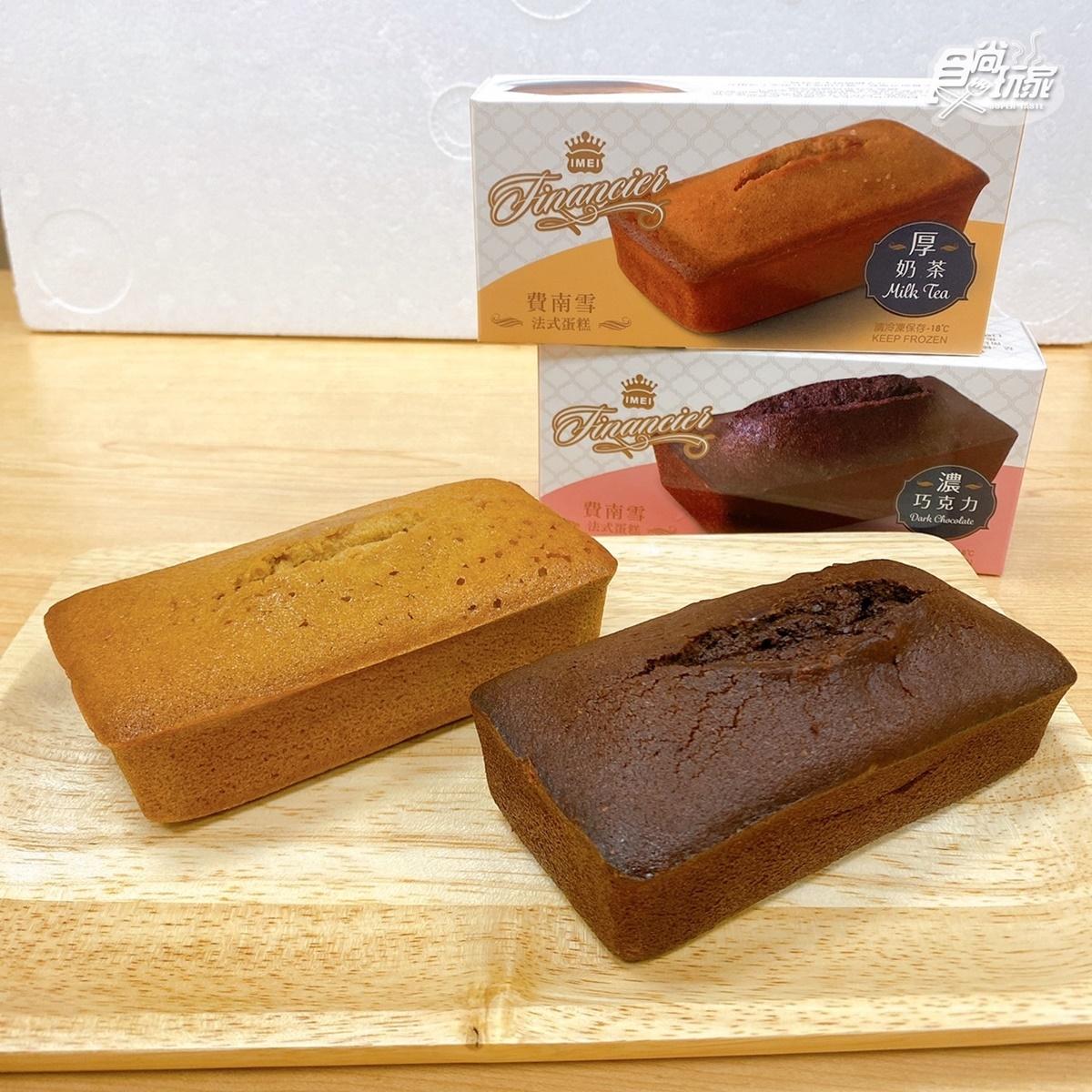 奶茶控注意!義美新推4款費南雪蛋糕,「厚奶茶、靜岡抹茶」必吃