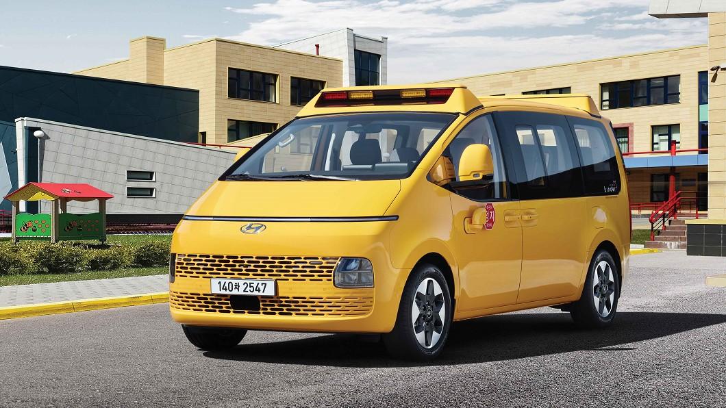 Hyundai推出Staria娃娃車版,讓這款科技星艦MPV多了幾分溫柔味。(圖片來源/ Hyundai) 現代科幻星艦MPV預計年底來臺 韓國娃娃車版卻異常溫柔