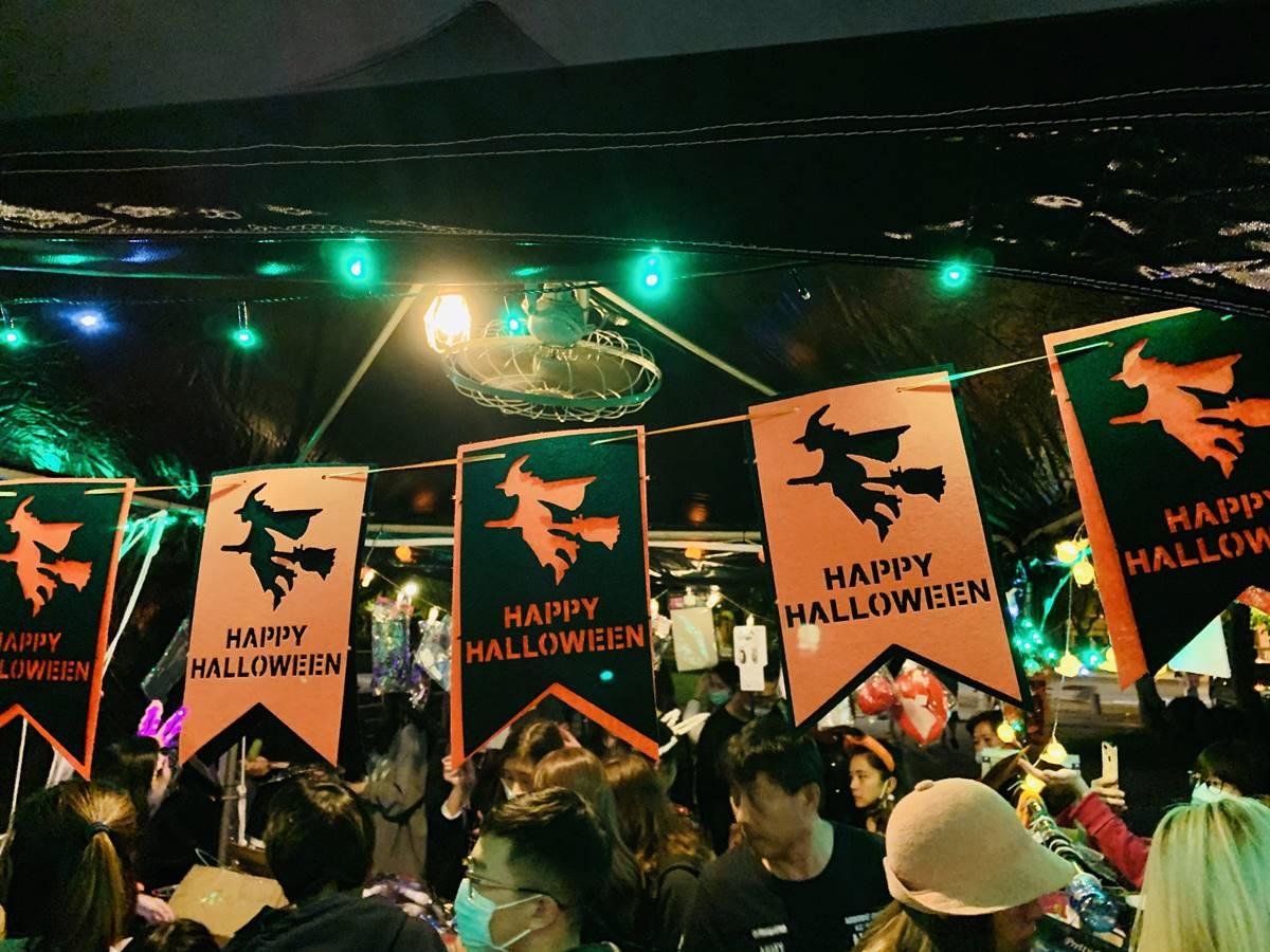 錯過等明年!全台最大「萬聖節市集+音樂節」10/16台北開趴,80個品牌一次逛