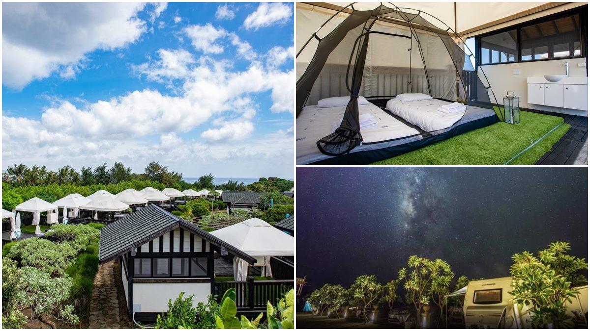 免帶裝備!全台8大山海美景豪華營地:山中水上球形屋、太平洋第一排露營車