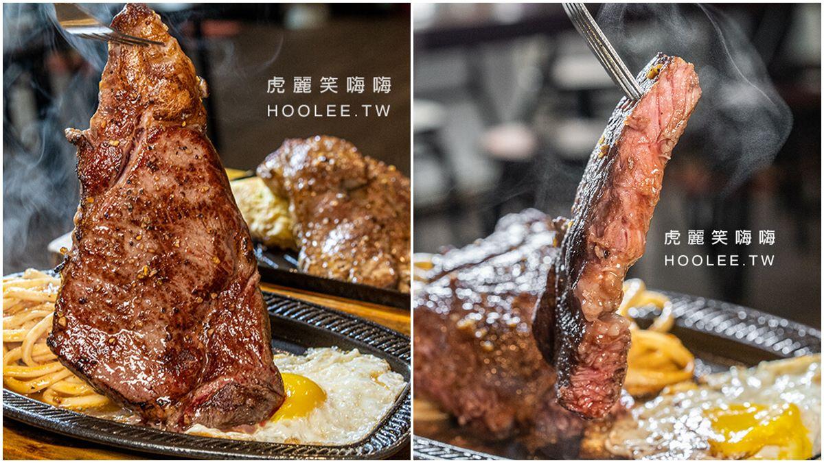 肉控會愛!高雄平價西餐「巨無霸牛排」厚實又嫩口,海陸雙拼石鍋飯超唰嘴
