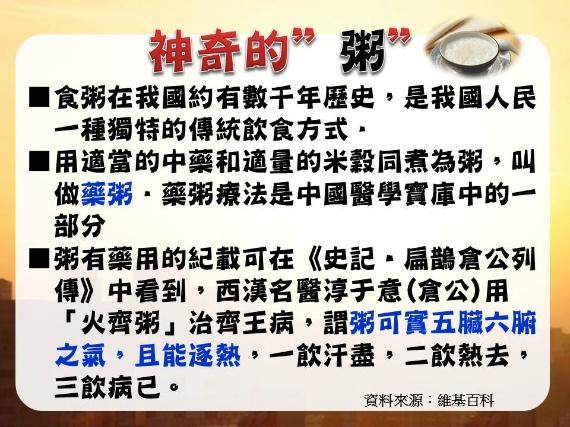 8/23《天熱胃口差 爽口料理幫你找回好脾胃!》重點回顧