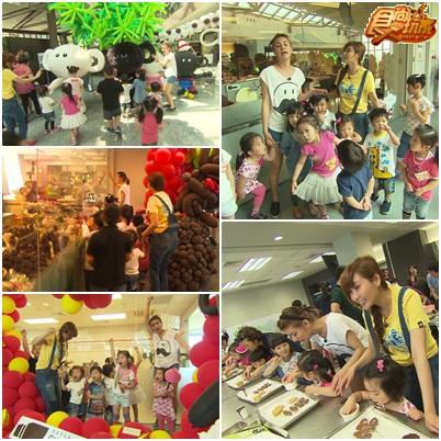 阿姨要去哪兒之孩子王遊北台灣