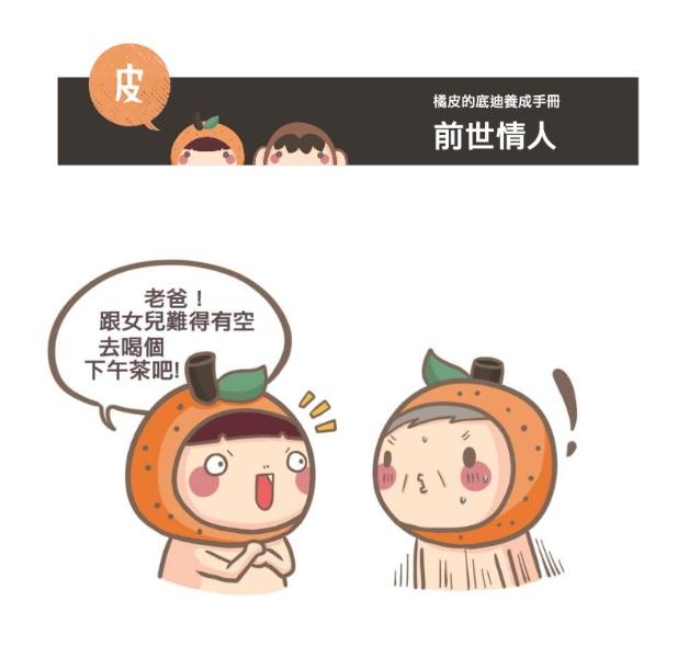 T博客3-1(week34)