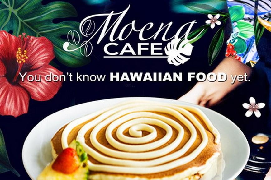下周東區見!夏威夷第一名早午餐登台