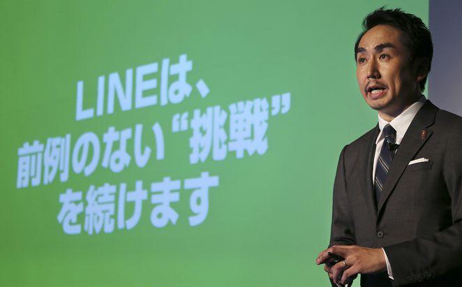 圖/達志影像美聯社 FOCUS/今年最大科技IPO 轟動上市LINE全球