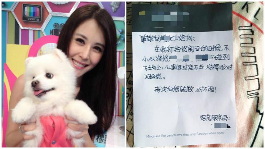 圖/擷取自《穆熙妍 Crystal Mu》臉書粉絲專頁 善良是寶物!穆熙妍讚服務員 粉絲誇「仙女」