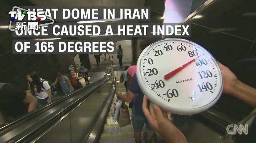 圖/CNN 美國中西部「火」了! 「熱圓頂」現象大發威