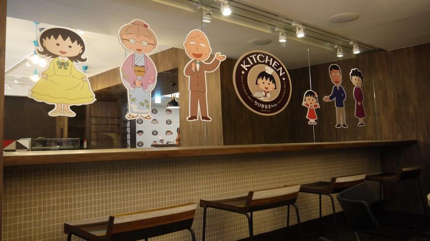 台灣「櫻桃小丸子KITCHEN」主題餐廳即將在台灣開幕,現在店家搶先曝光店內照。 小丸子餐廳內裝搶先看!賣炸牛排與龍蝦堡