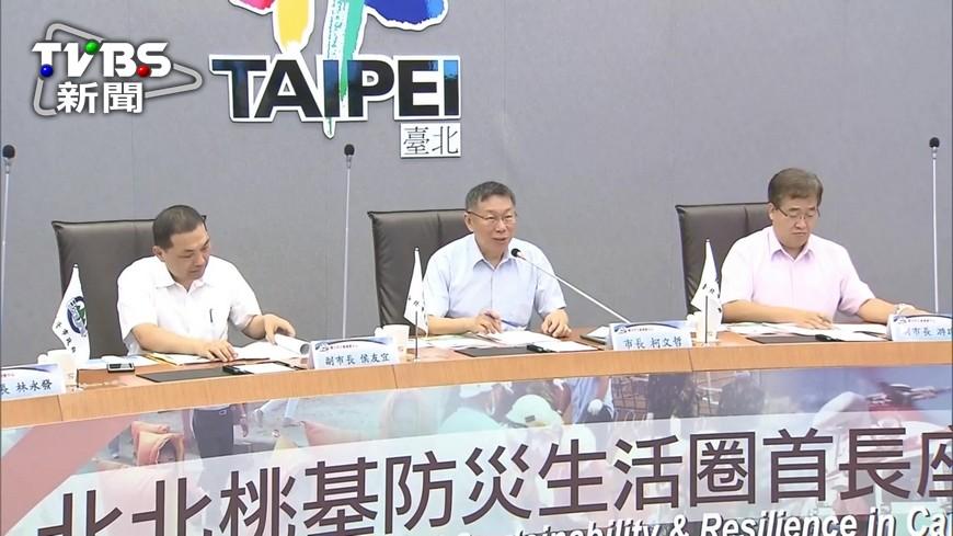 圖/TVBS 柯想派警察阻復工 遠雄酸「非現行犯」