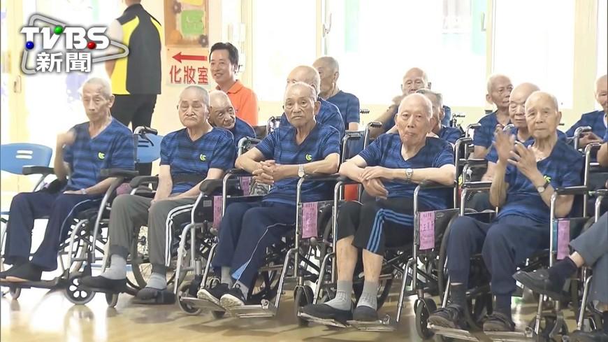 圖/TVBS資料畫面 榮民節 退輔會宣示竭盡所能照顧榮民