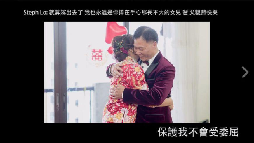 圖/擷取自影片 「想回到你懷裡」妮妮爸父親節獻唱 滿滿洋蔥