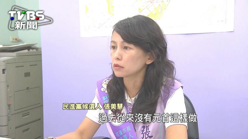 圖/TVBS 花蓮市長補選! 蔡百日段考、藍搶補選再勝