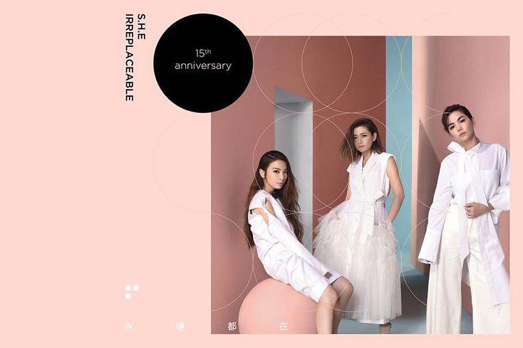 S.H.E新專輯賣回憶! 重新翻唱自己的歌