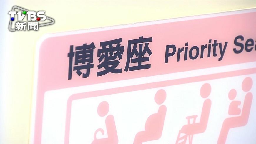 圖/TVBS資料畫面、鄭華娟臉書 讓坐是義務? 作家告訴你:沒買票就不該坐