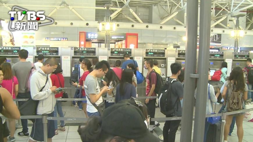 圖/TVBS資料畫面 快訊/紓解南下人潮 高鐵19:26加開台北至左營列車
