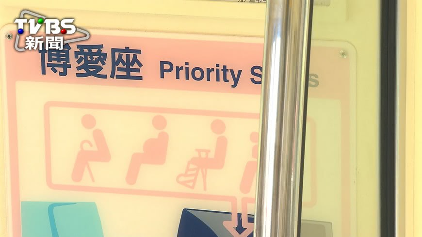 圖/TVBS 神邏輯...她在博愛座睡著 遭羞辱:難怪不能進好校