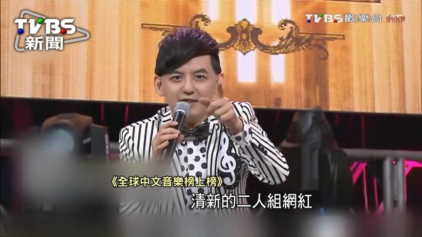 圖/TVBS 音樂節目金鐘提名多 綜藝咖不滿受冷落