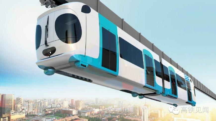 今年8月份中國大陸自行研發的第一台高架巴士「巴鐵1號」才剛試車,現在又在成都雙流區,試驗空鐵列車,外型的黑白色系車身,車頭還有黑色的大圓眼,模樣就像是隻大貓熊,超級吸睛。 萌!貓熊列車天上飛 黑白交錯車身超吸睛