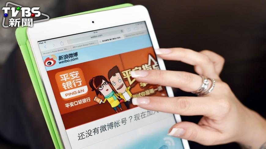 圖/達志影像美聯社 微博市值3600億 首超推特