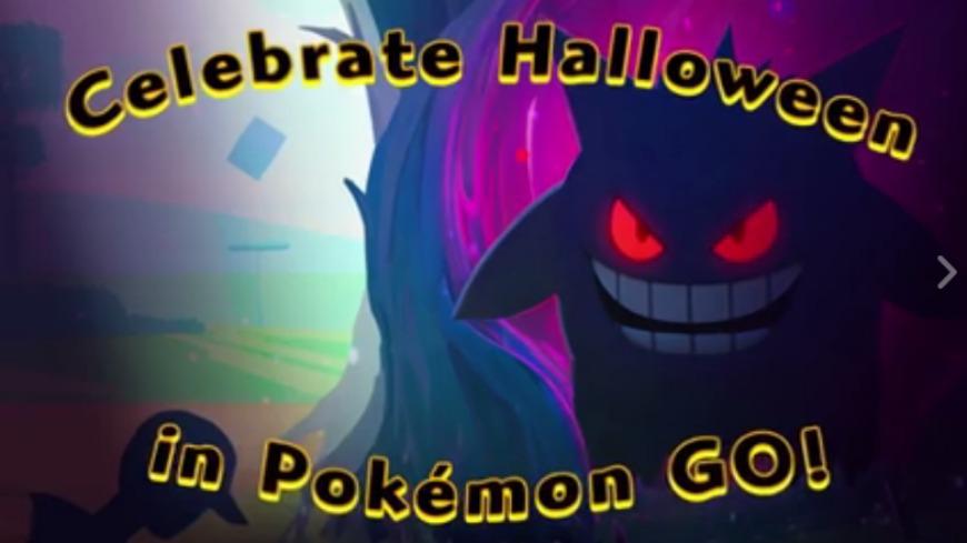 知名手機遊戲Pokemon GO寶可夢上線近3個月,同時也公布了萬聖節慶祝活動,像是抓到寶可夢、孵化、轉讓都可以賺到2倍糖果,夥伴寶可夢更可以賺到比平常多4倍糖果,還有部分寶可夢出現的機率也增加。 妖魔鬼怪滿街跑?寶可夢萬聖節限時活動將開放