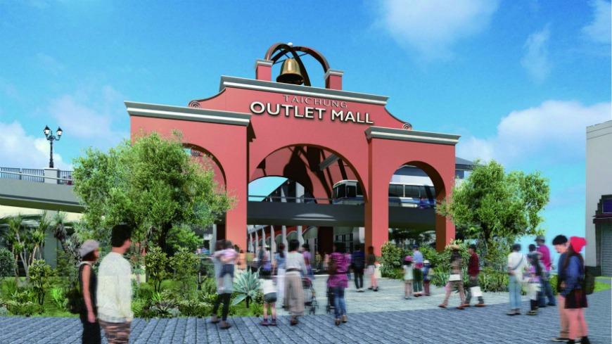 台灣Outlet一家家開,最近台中「麗寶Outlet」也宣布將在聖誕節前夕12月24日開始試營運,還將設立全台唯一的「寵物狗樂園」。 台中「麗寶Outlet」搶先看! 12/24試營運