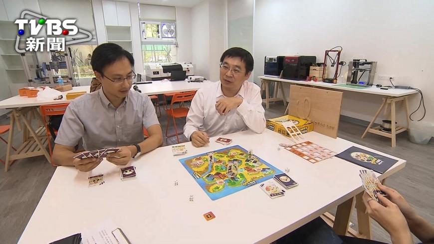 圖/TVBS 新教具!桌遊培養程式邏輯 推廣公民意識