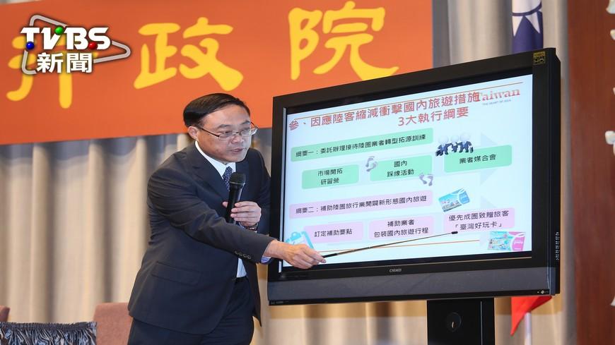 圖/中央社 政院公布擴大國旅措施 助陸團業者轉型