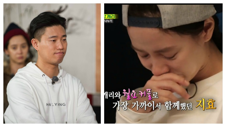 圖/SBS Gary退出RM 宋智孝淚崩:以為我們會一起到最後
