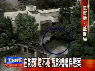 圖/TVBS 劉邦友血案追溯期將至 刑事局約談新證人