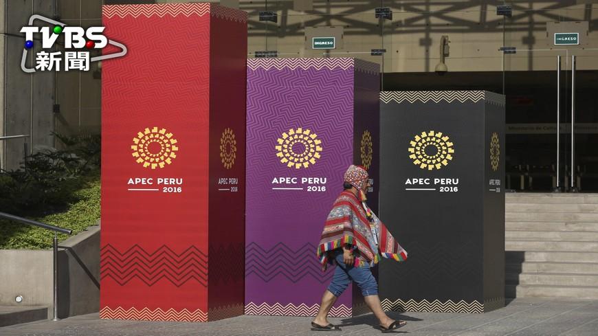 圖/達志影像美聯社 APEC峰會領袖齊聚 3大烏雲罩頂