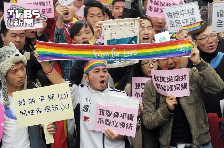 圖/中央社 傳蔡總統支持修民法 府:樂見更多對話