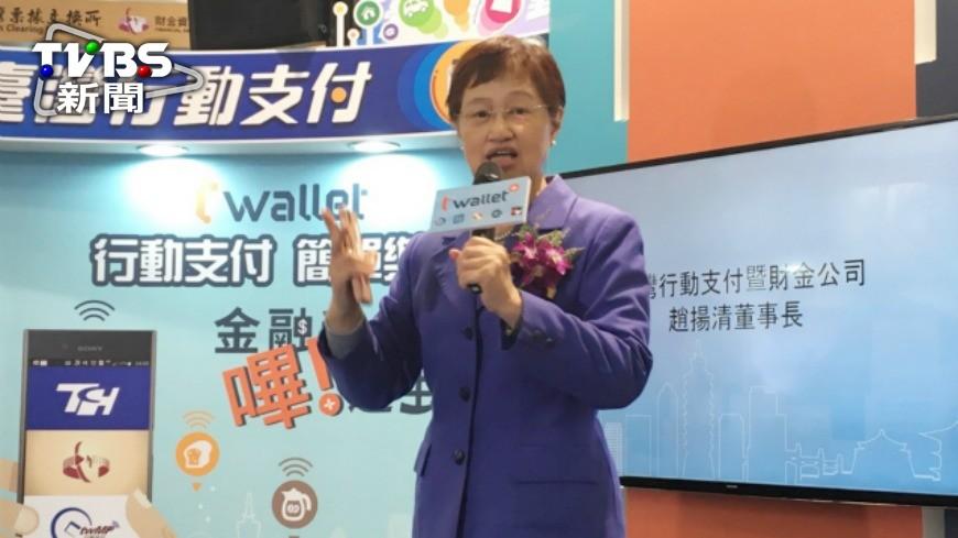圖/中央社 HCE手機信用卡突破1萬張 目標明年倍增