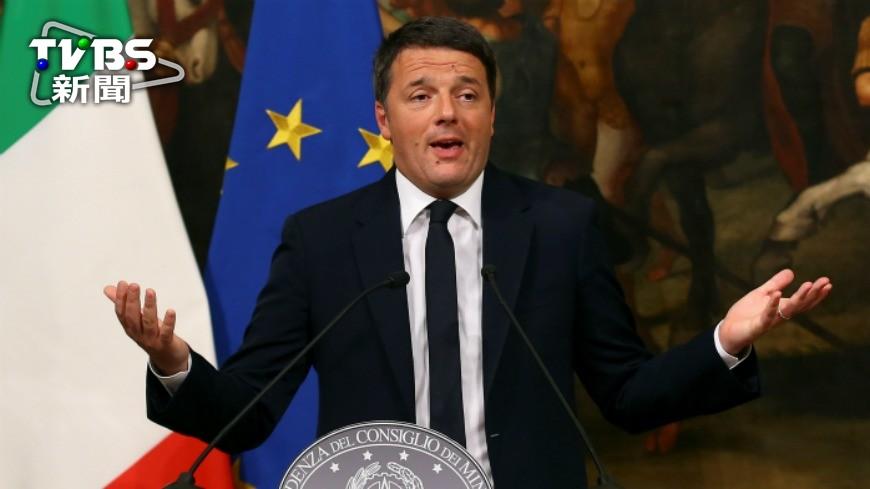 圖/達志影像路透社 總理不幹了! 義大利政經發展有什麼影響?