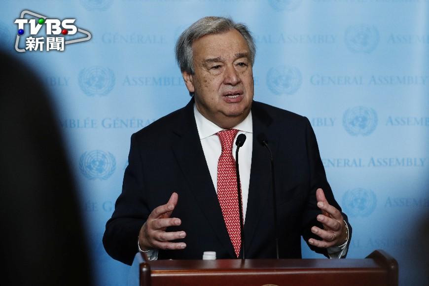 圖/達志影像路透社 聯合國須改革 古特瑞斯宣誓就任秘書長