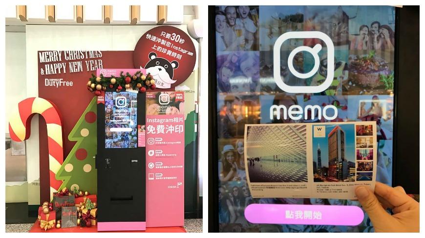 翻攝/桃園國際機場臉書 打完卡免費印!Instagram列印機現身二航廈